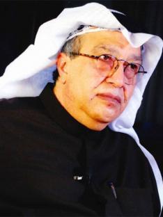 Ali Al-Mousa